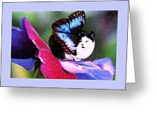 A Feline Fairy In My Garden Greeting Card