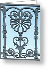A Gate On Indian Canyon Drive Greeting Card