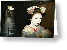 A Geisha In Traditional Costume Walks Greeting Card by Paul Chesley