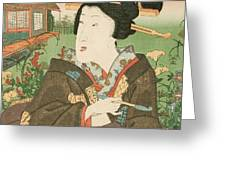 A Geisha With A Pipe Greeting Card