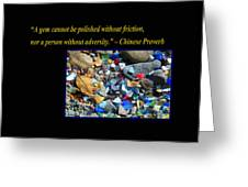 A Gem Cannot Be Polished Without Adversity Greeting Card