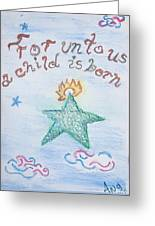 A Gift From Heaven Greeting Card