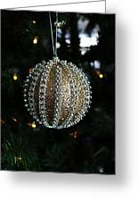 A Gold Orb-vertical Greeting Card