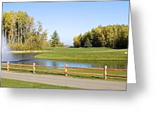 A Great Day For Golf Greeting Card