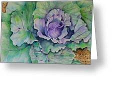 A Head Of The Rest Greeting Card