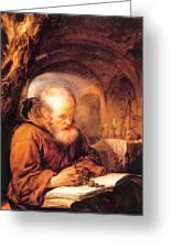 A Hermit Praying 1670 Greeting Card
