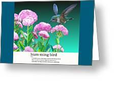 A Hummingbird Visits Greeting Card