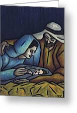A King Is Born Greeting Card by Kamil Swiatek