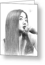a Korean Girl Greeting Card