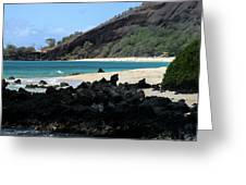 A L O H A  E Ala E Puu Olai Oneloa Big Beach Makena Maui Hawaii Greeting Card
