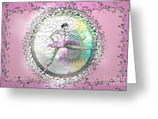 A La Second Pink Variation Greeting Card