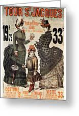 A La Tour St.jacques - Rue De Rivoli - Vintage Fashion Advertising Poster - Paris, France Greeting Card