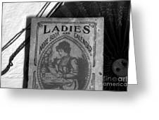A Ladies Memories Greeting Card