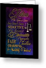 A Libra Is Greeting Card by Mamie Thornbrue