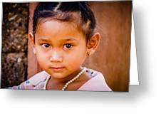 A Little Khmer Beauty Greeting Card