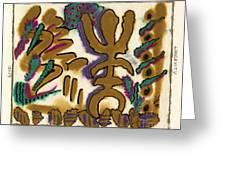 A Long Long Life Greeting Card