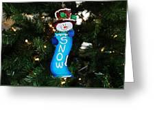 A Long Snow Ornament- Horizontal Greeting Card