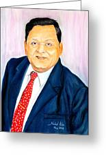 A M Naik Portrait Greeting Card