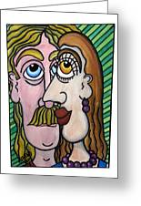 A Man And A Woman With Brown Eyes... - Un Homme Et Une Femme Aux Yeux Bruns... Greeting Card