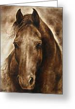 A Misty Touch Of A Horse So Gentle Greeting Card