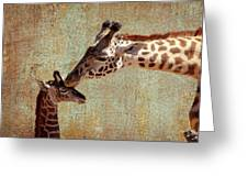 A Mother's Kiss Greeting Card