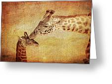 A Mother's Kiss Painted 2 Greeting Card