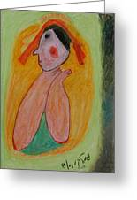A Mother's View Of Baby Greeting Card