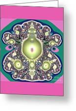 A Mothers Womb Gods Garden Of Life Greeting Card