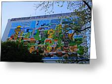 A Mural On The San Antonio Riverwalk Greeting Card