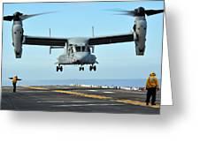 A Mv-22 Osprey Aircraft Prepares Greeting Card