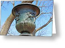 A Navy Yard Urn In Lafayette Square -- West Greeting Card