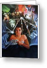 A Nightmare On Elm Street 1984 Greeting Card