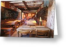 A One Room Schoolhouse Of Old Tucson, Tucson, Arizona Greeting Card