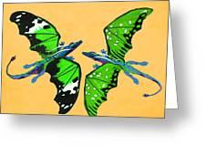 A Pair Of Dragons Greeting Card