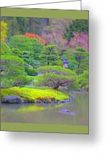 A Peaceful Garden Greeting Card