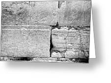 A Piece Of The Wailing Wall In Black And White Greeting Card