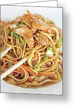 A Plate Of Noodles Greeting Card