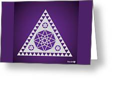 A Pleiadian Symbol Greeting Card