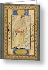 A Portrait Of A Dervish Greeting Card