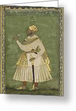 A Portrait Of Farhad Khan Greeting Card