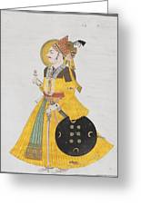 A Portrait Of Maharana Greeting Card