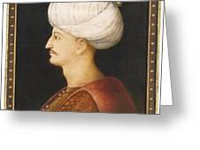 A Portrait Of Suleyman Greeting Card