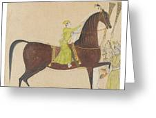 A Portrait Of The Royal Stallion Greeting Card