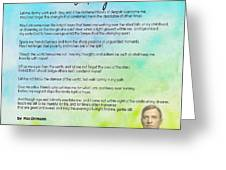A Prayer By Max Ehrmann V1 Greeting Card by Adam Asar
