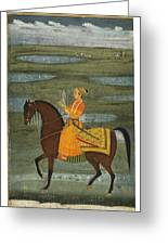 A Prince Riding In A Landscape Greeting Card