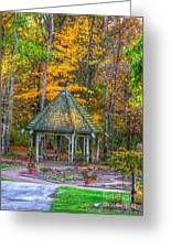 A Quiet Place-fall Time Greeting Card