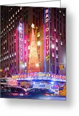 A Radio City Music Hall Christmas Greeting Card