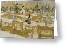 A Restaurant Interior Greeting Card