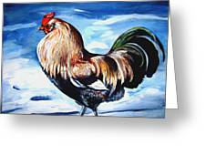 A Rooster In Maine Greeting Card