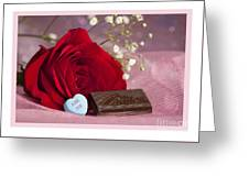 A Rose For Valentine's Day Greeting Card